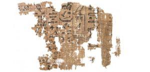 Photo du papyrus découvert à Ouadi el Jarf